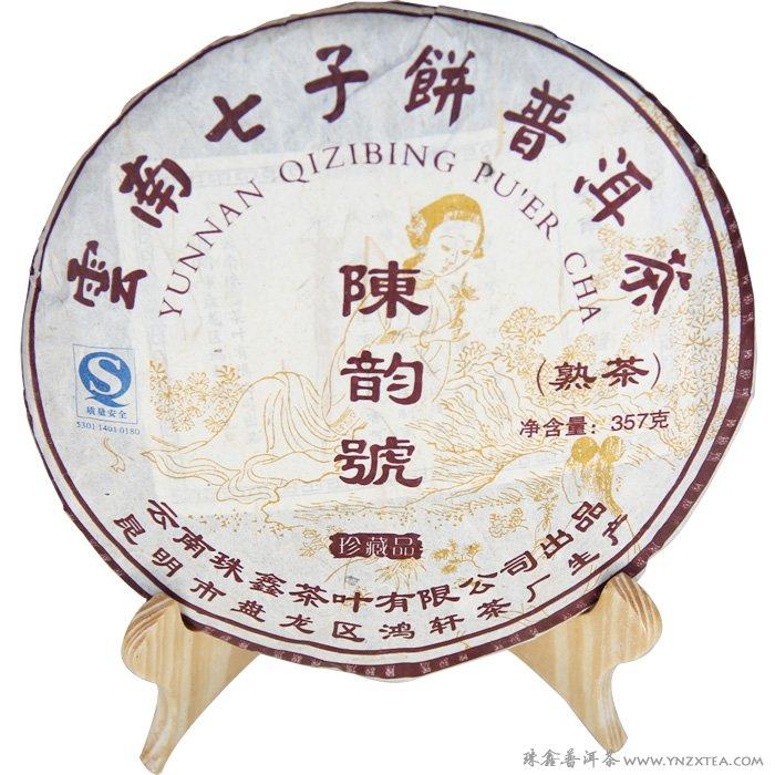 云南七子饼普洱茶